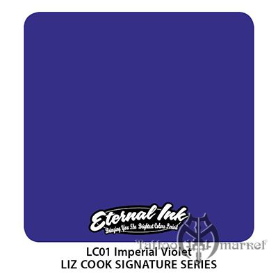 Краска Eternal Imperial Violet