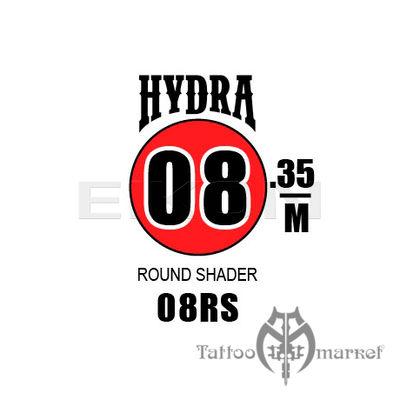 Hydra - Round Shaders - 08