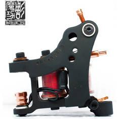 Parkerisieren black - 4 of 6 - Power Shader