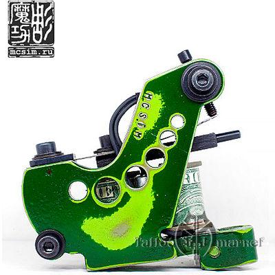 Lime-fresh Shader