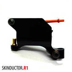 Skinductor R1.3 Hard