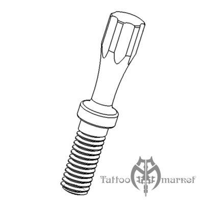 No. 45 - Retainer screw