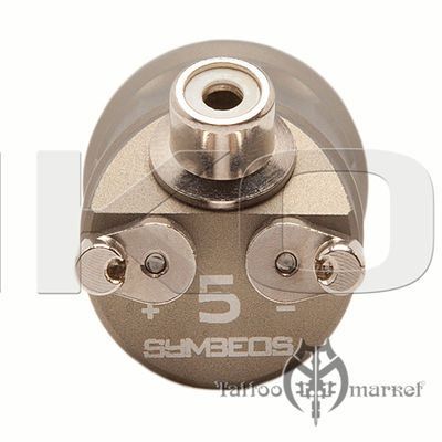 Symbeos #5 Motor