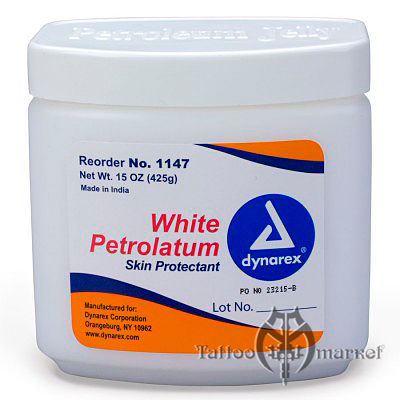 Petroleum Jelly - 450 г