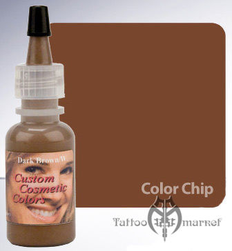 Dark Brown - Темно-коричневый