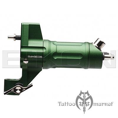 Lining Machine Army Green