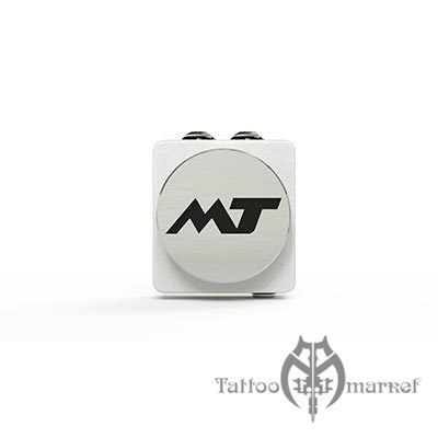 MT PowerBox Mini White Muar