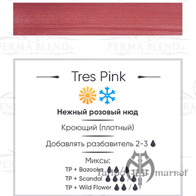 Tres Pink