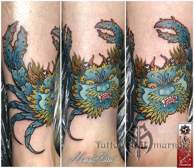 HORI HUI TAIWANESE INK SET