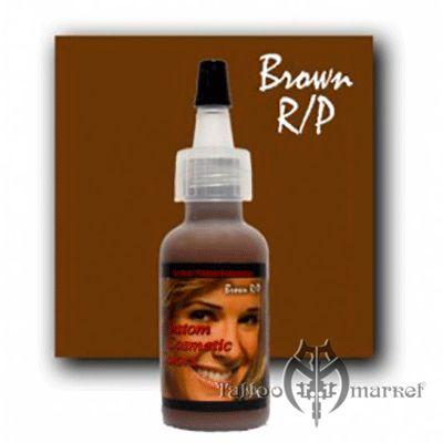 Пигмент для татуажа Custom Cosmetic Сolors Brown R/P
