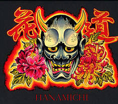 Hanamichi, Hori Benny
