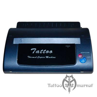 Tattoo Copier Machine