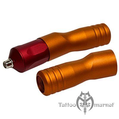 Vertigo Red-Orange