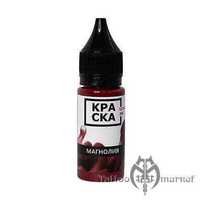 Пигмент Краска Tattoo Ink Магнолия
