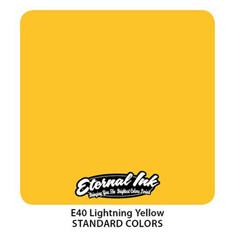 Lightning Yellow ГОДЕН до 07/2020