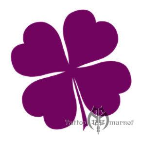 Purple - Фиолетовый