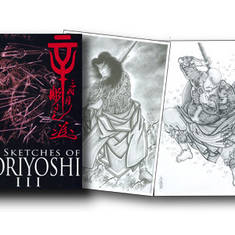 The Sketches of Horiyoshi III