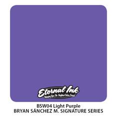 Light Purple Watercolor ГОДЕН до 11.2021