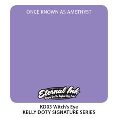 Witch's Eye ГОДЕН до 11.2021