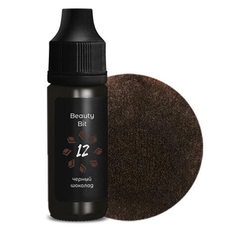 Пигмент Beauty Bit №12 Черный шоколад