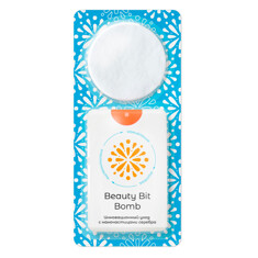 Beauty Bit Bomb