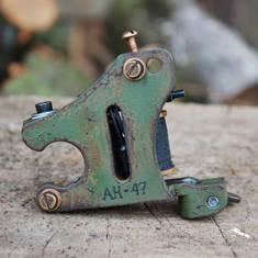 AK-47 LINER №207