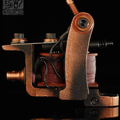 Mini BullDog - Copper Plated pwr №5