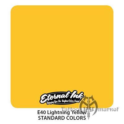 Lightning Yellow