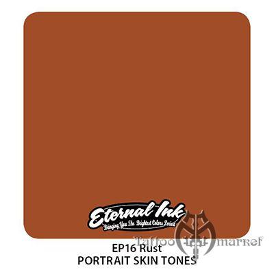 Краска Eternal Rust